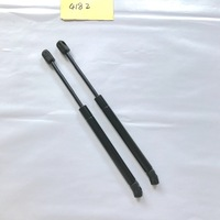Qty (2) 4182 Front Hood Lift Supports Struts Shocks Springs Props fits Nissan Pathfinder R51