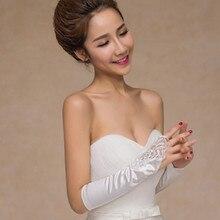 Satin Bridal gloves lace Elbow wedding gloves fingerless beaded lace wedding gloves