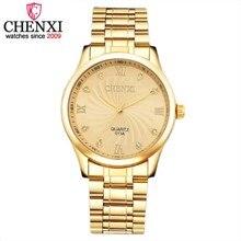 NATATÉ Hombres de La Moda del reloj de oro llena de Oro Nuevo Reloj de Oro de Cuarzo de Acero Inoxidable relojes Reloj de Pulsera CHENXI Reloj de Los Hombres 1040
