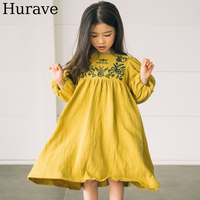 Hurave Sweet Girl Clothes 2017 Fashionable Leisure Autumn New Children's Clothing Embroidery Totem Lantern Sleeves Girl Dress