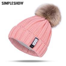 Зимняя Модная вязаная шапочка из хлопка, Очаровательная Женская зимняя теплая милая мягкая шапка, Регулируемые мягкие шапочки для спорта на открытом воздухе