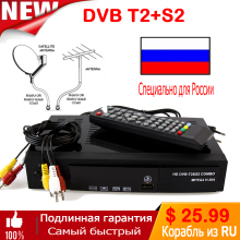 2018 Satellite receiver HD Digital DVB-T2 dvb-S2 HD Digital Terrestrial Satellite TV Receiver Combo DVB T2 S2 H.264 MPEG-2/4 цена и фото