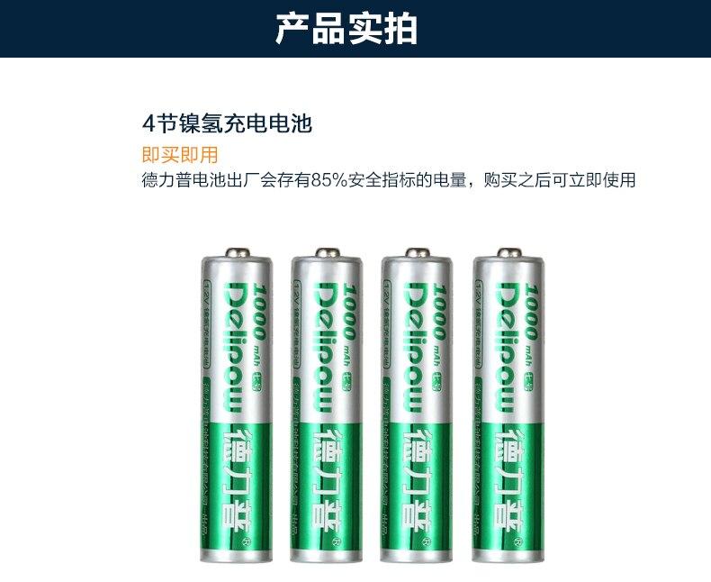 Delipow 4 No. 7 bateria 4 número