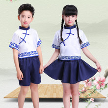 Xiao style book sound dance costumes for boys and girls poetry moral reading chorus service kindergarten class