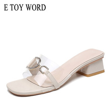 E TOY WORD Transparent Slippers Women Wear 2019 Summer New Metal Buckle Thick Heel Open Toe Shoes Fashion Wild Mid Sandals