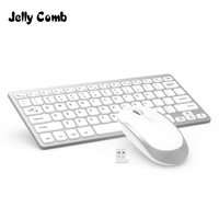 Jelly Comb Silver Wireless Keyboard Mouse 2.4GHz Ultra Slim Compact Portable Wireless Keyboard and Mouse Combo Set for Laptop