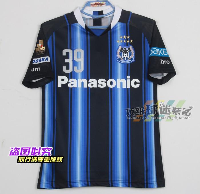 J League Football Shirts: Japan J League 2015 GAMBA OSAKA HOME BLUE/BLACK Thailand