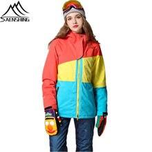 SAENSHING бренд лыжная куртка Для женщин сноуборд куртки Водонепроницаемый  ветрозащитный девушки куртка для снежной погоды дышащие bf1da854414
