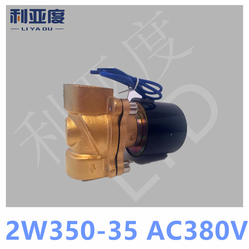 2W350-35 AC380V Normally closed type two position two way solenoid valve / water valve / valve / oil valve 2W350-35 dn40 ac110v ac220v ac380v two way stainless steel normally closed solenoid valve