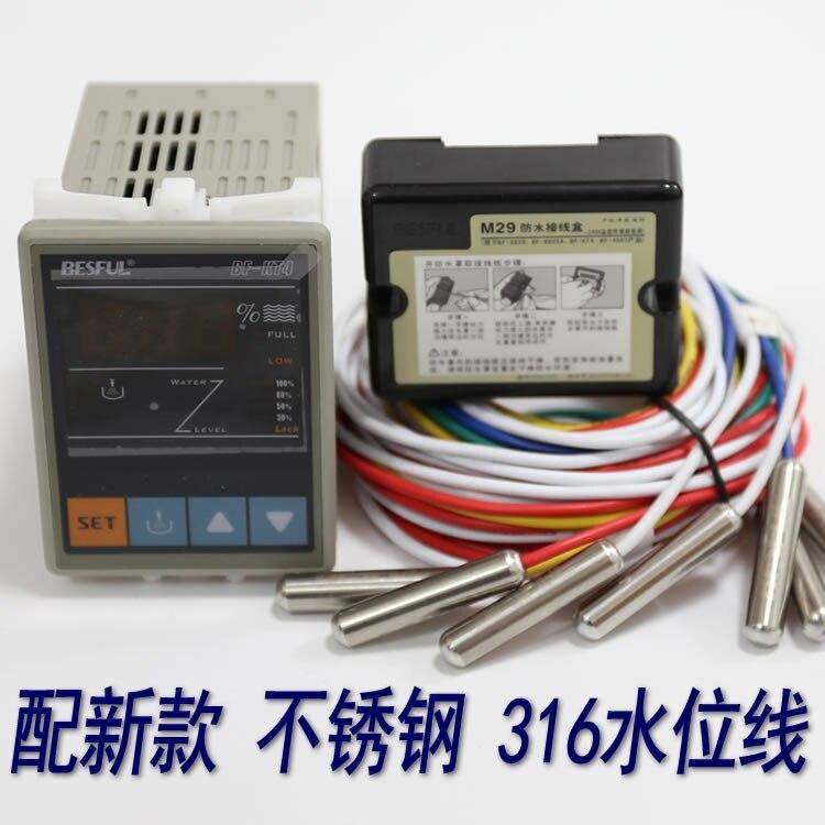 BF-KT4: BESFUL di visuale regolabile regolatore di livello con 7-filo di sensori, digitale di controllo del livello LED serbatoio di acqua di livello dellacqua pienoBF-KT4: BESFUL di visuale regolabile regolatore di livello con 7-filo di sensori, digitale di controllo del livello LED serbatoio di acqua di livello dellacqua pieno