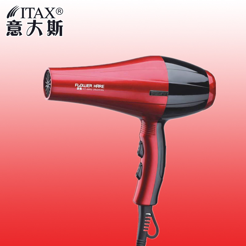 Professional 2800 Watt Infrared Hair Dryer for Faster Drying Maximum Shine Low Noise Free Shipping HT-8800 shanghai kuaiqin kq 5 multifunctional shoes dryer w deodorization sterilization drying warmth
