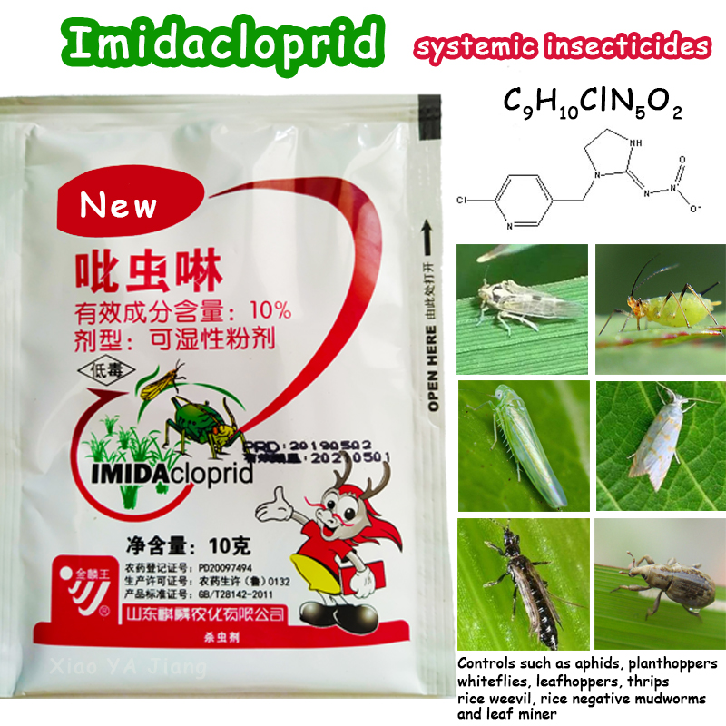 Imidacloprid Efficient Systemic Insecticide Agricultural Medicine Pesticide Kill Pest Insect Protection Garden Bonsai Plant