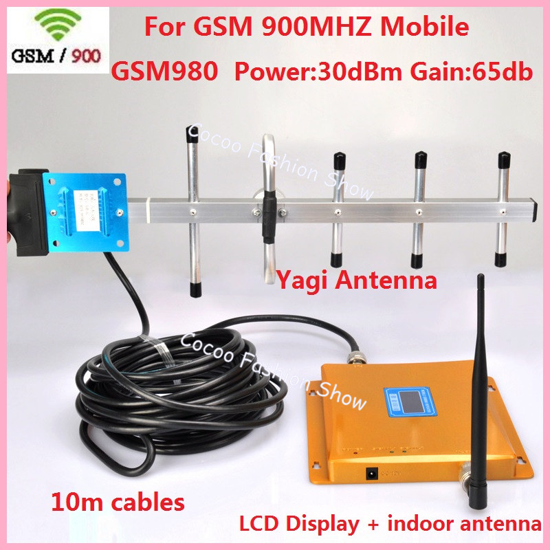 LCD Display GSM Signal Repeater 900mhz Mobile Phone Signal Booster CellPhone signal Amplifier GSM celular signal booster Antenna