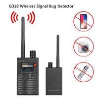 G318 Drahtlose Signal Bug Detektor EU Anti Candid Kamera GPS Location Finder Tracker Frequenz Scanner Kehrmaschine Schützen Secur