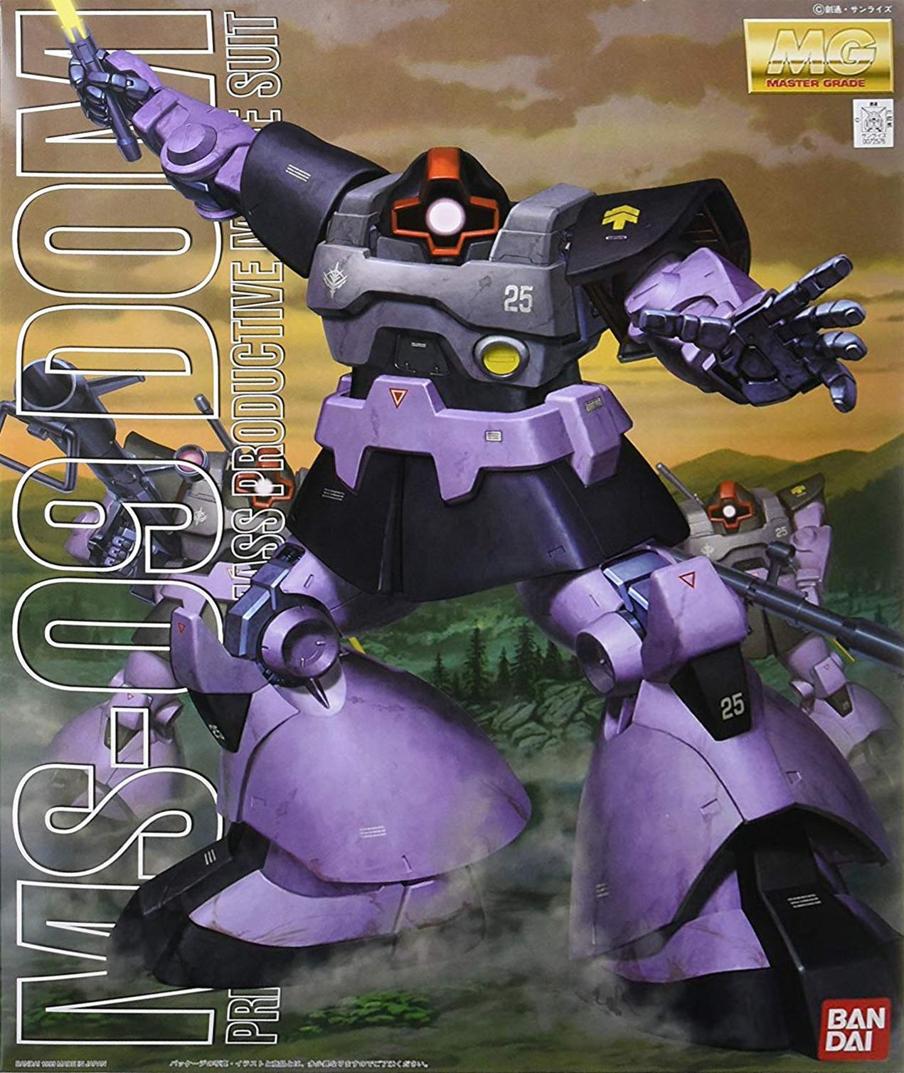 Detail Up MG 1//100 MS-18E KAMPFER Gundam Z Model Kit Water Slide Decal