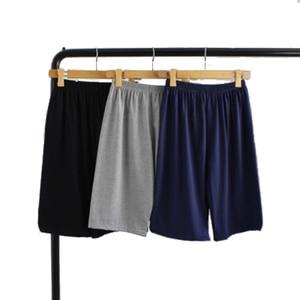Летняя Хлопковая пижама, Мужская одежда для сна, повседневные брюки, мужские короткие свободные удобные штаны для сна, оптовая и розничная п...