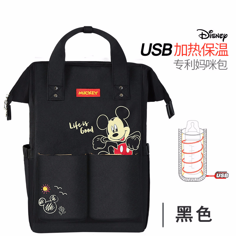 Disney Baby cartoon Mickey Bag Mommy Stroller colorland Diaper backbag Care biberon Insulation Travel Bags 20-35L Wet nappy bag