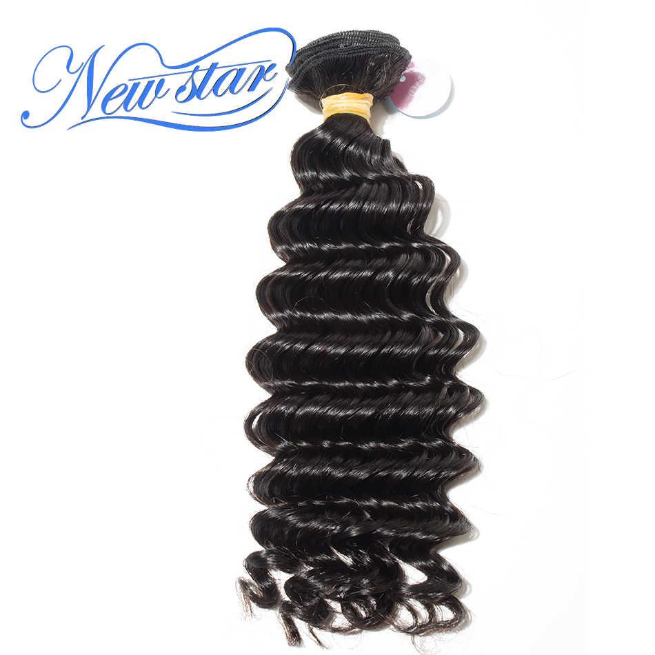 New star волос бразильский волос глубокая волна 1/3/4 Связки 100% выдвижения человеческих волос девственницы выравнивание кутикулы НЕОБРАБОТАННАЯ прядь волос натуральный Цвет