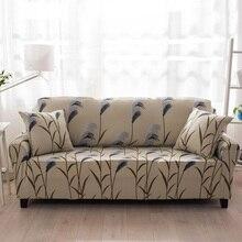 Caña sofá impresión cubierta individual doble tres de cuatro sofá fundas de asiento de coche universal antideslizante soft muebles protector anti-estática
