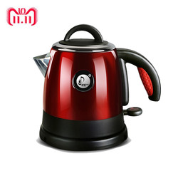 Household Electric Kettle Split Style Stainless Steel Quick Heating Water Kettles Auto Power Off Teapot Boiler 1000W 0.8L