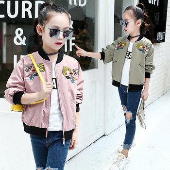 Jacket For Girls Fashion Army Green Embroidery Flower And Bee Coat Children 2017 Beautiful Bomber Jacket Kids Pretty Girls Coat 3