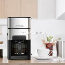 Полностью автоматическая американская кофемашина, кофейная зерновая шлифовальная Пивоваренная Интегрированная машина, Кофеварка PE3900