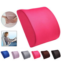 New Memory Foam Lumbar Back Support Cushion Relief Pillow For Office Home Car Auto Travel Seat