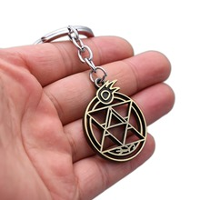 Fullmetal Alchemist Homunculus Circle Keychain