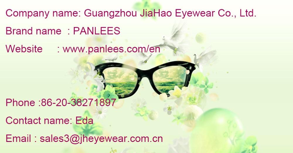 c02ac7fd4e Panlees clear lens anti impact dribble aid prescription eye glasses ...