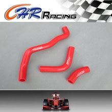 Для Suzuki DRZ400 DRZ 400 SM DRZ400S силиконовый шланг радиатора 2002-2012 03 04 05 06 07 08 09 красный