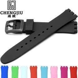 17 мм 19 мм силиконовые ремешки для Swatch конфеты цвет Мужчины Ремешки для женщин мягкая дамы часы ремень мужской ремешок для часов пояса