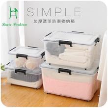 Луи мода XL покрытая прозрачная коробка для хранения пластиковая одежда отделка закуски PP материал