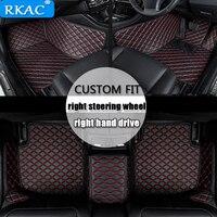 RKAC For right hand drive Custom car floor mats for BMW 5 series E60 E61 F07 F10 F11 GT 518i 520i 523i 525i 528i 530i 535i 540i