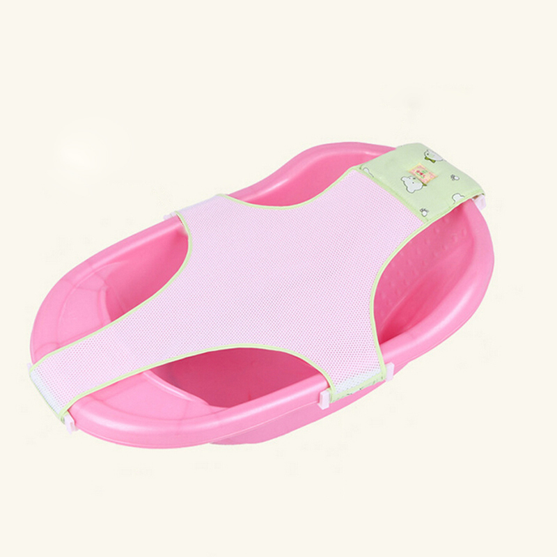 Baby Bath Net Safety Security Seat Support Infant Shower Baby ...