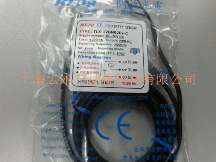 NEW  ORIGINAL TLX-12GN02E2-C  Taiwan kai fang KFPS twice from proximity switch turck proximity switch bi2 g12sk an6x