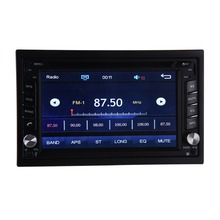 6 2 inch universal 2DIN Car DVD multimedia HD player car font b GPS b font