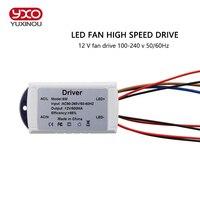 12 В 10 Вт Вентилятор Драйвер питания Высокоскоростные Вентиляторы для led светильник для выращивания чип, небольшой драйвер для вентиляторов,...