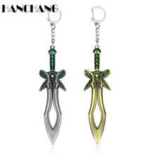 Hot Online Game Jewelry DOTA 2 Keychain Weapon The Butterfly Sword Pendants Key Ring Key Chains for Car Key Bags Gifts
