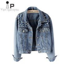 Pearl Jeans Jacket Werbeaktion Shop für Werbeaktion Pearl