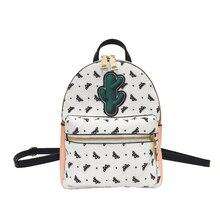 Модные женские с принтом бабочки Искусственная кожа белый маленький рюкзак мини-пакет рюкзак досуг SAC DOS Mochila