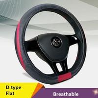 D Ring Shape Car Steering Wheel Covers Breathable Auto Steering Wheels Case For VW Volkswagen Lavida
