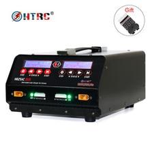 HTRC H825AC DUO 1-8 s Lipo/Lihv батарея баланс зарядное устройство 1200 Вт 25A двойной порты и разъёмы для сельскохозяйственная защита Завод БПЛА опрыскивающий Дрон