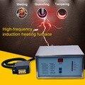 3 кВт сверхвысокочастотный индукционный нагреватель печи