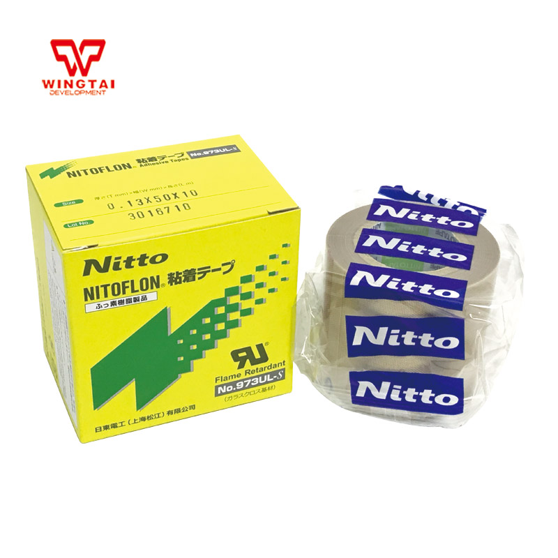 10 шт. T0.13mm * W50mm * L10m Nitto Denko 973UL S клейкой ленты жаропрочных Стекло волокно Nitto ленты