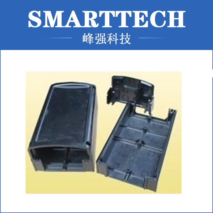 Custom made computer accessories plastic injection mold high tech and fashion electric product shell plastic mold