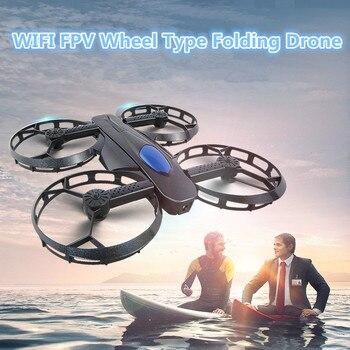 New WIFI FPV Smartphone Control H45 Foldable Pocket Selfie Drone 2MP camera attitude hold remote control RC Quadcopter vs XS809W