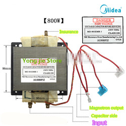 Genuine  800W transformer microwave MD-801EMR-1 can replace the MD-801/701 word at the beginning of the model