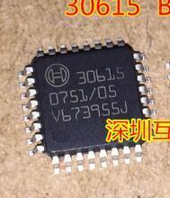 30615 BTS7750GP DPS326743 L9708 SE734 TDA8920CTH