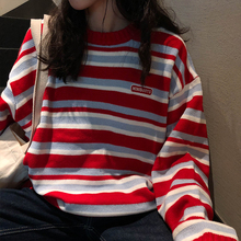 Women's Clothing Cute Kawaii Retro Lazy Ins Embroidery Lette
