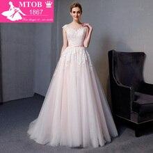 Lindo vestidos de noiva a linha, com renda, elegante, pérolas, sexy, frente única, de luxo mtob1812